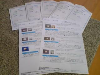 2008_1002_153