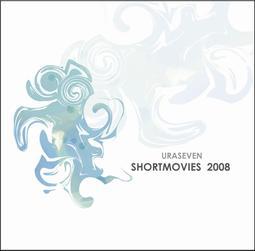 Shortmovei2_2