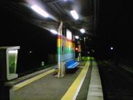 2009_0127_235
