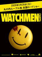 Watchmen_01