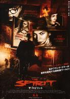 The_spirit_2