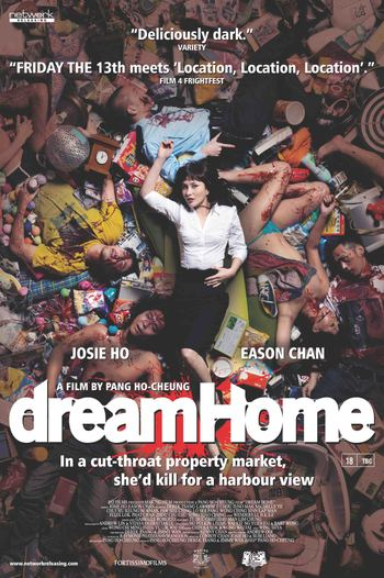 Dream_home_poster