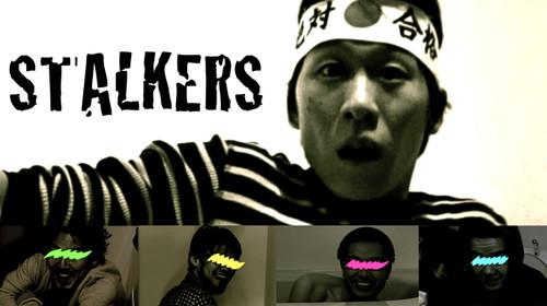 20134_stalkers