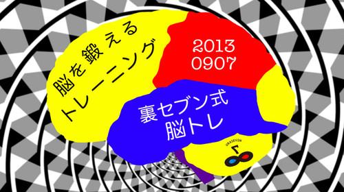 20139_